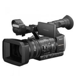 تعمیر دوربین فیلمبرداری سونی در شیراز